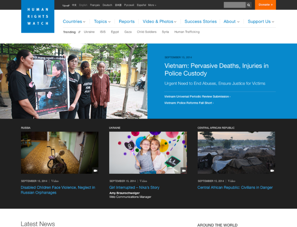A screenshot of the Human Rights Watch home page