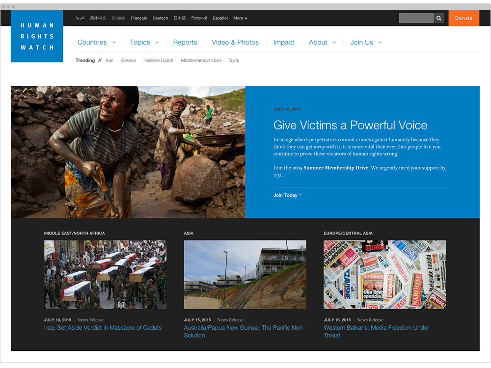 Example of featured content on HRW.org